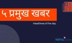 नेपाल अपडेट : पढौँ पछिल्ला ५ खबर